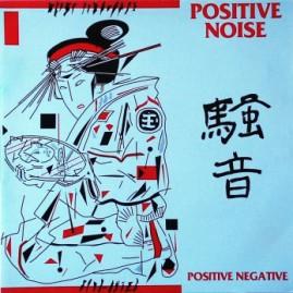 positivecov
