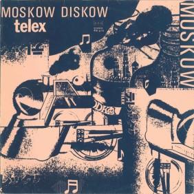 diskow